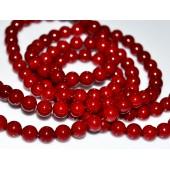 http://accesoriibijuterii.com/7047-large/sfere-coral-rosu-inchis-6-mm.jpg